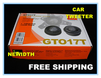 Hot sales GTO17T Universal car speaker free shipping