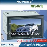 Car Audio Car MP5-8210 Player, 7 Inch A Grade LCD Screen, Car MP5 Player