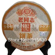 [GRANDNESS] 2010 yr,918 (batch 101) Lao Tong Zhi Puer Pu Erh Raw Tea Yunnan Haiwan Old Comrade Shen cake 200g