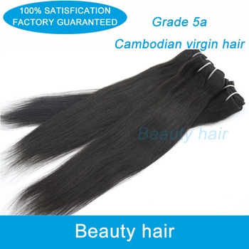 Grade aaaaa 100% unprocessed queen cambodian virgin human hair weave straight 4pcs lot free shipping
