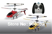 45% Discount Metal edition 3.5channel with Gyro remote control RC Helicopter Toys Gift as S107 Good performance free shipping