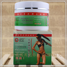 Free shipping  The blue breast beauty cream breast enhancement cream beauty supplies wholesale no stimulation 300 ml