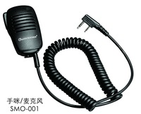 WOUXUN  Hand Microphone For KG-UV8D,KG-UV6D,KG-UVD1P Hand Radio  the best choic