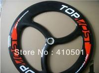 2013 New 700C 88mm tubular rim road 3K full carbon bicycle wheels/ Three knife wheels carbon bike wheels set black color
