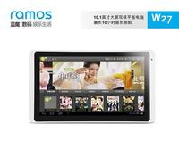 "Ramos W27 7"" Amlogic 8726-MX Dual Core 1GB 16GB Android 4.0 1024x600 Resolution Wifi OTG Tablet PC"