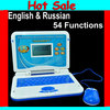 54 Function English & Russian Dual Language Children Kids Computer Netbook Educational Study Learning Machine Toys Mouse(China (Mainland))