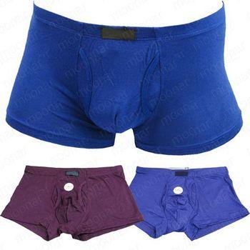 Wholesale New Cotton Blend Boxer Brief Trunks Sexy Men's Underwear Short Pants Wine Blue 2 Colors NS-006