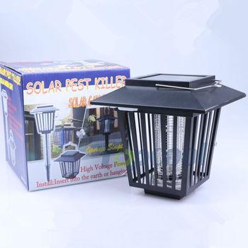 Solar LED Lamp Mosquito Killer Zapper Garden Light Outdoor Courtyard Freeshipping