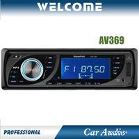 Horizon AV369 Car MP3 MP4 Player FM Band Electronic Tuning, Auto MP3, Car MP3 (AV369)