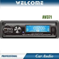 Horizon AV371 Car Audio Stereo, Car MP3 Player (AV371)