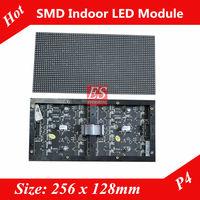 P4 Indoor RGB Video LED Billboard Unit  Big Module Size 256 x 128mm 64x32pixels Manufacturer