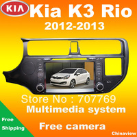 Touch screen car dvd for Kia Rio K3 2012-2013 with GPS navigation radio multimedia