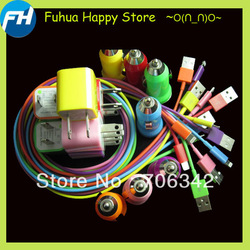 30pcs/lot colorful 3 in 1 charger USB cable &amp; US wall charger &amp; car charger for iphone 5 5G free shipping(Hong Kong)