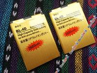 Gold batteries  2680mAH  BL-4D mobile phone battery for nokia N97 Mini N8 E5 E7 phone