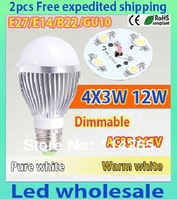 Dimmable 5x3w(15w)  4X3W (12w) 3x3w (9w) B22 E14 E27 base holder warm / cold white LED bubble ball bulb light lamp