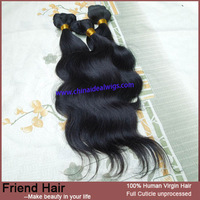 Wholesale Price Wave Natural Color 12inch-30inch  Brazilian Remi Hair Weft