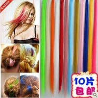 fashion women Hair Extension woman new 2014 Color Hair Extensions ,10 color/lot, free shipping over 15 pcs