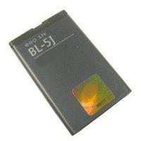 Free shipping Brand New Battery 1320mAh BL-5J BL5J battery 1PCS/LOT selling