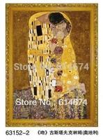 Der Kuss-1000pcs jigsaw puzzle700*500mm-Gustav Klimt-FREE shipping