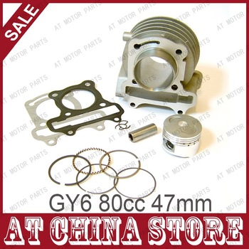 GY6 72cc 80cc Chinese Scooter Engine 47mm Big Bore Cylinder kit with Piston Kit for 4T 139QMB 139QMA JONWAY ZNEN Roketa Moped