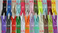 25cm Mixed 24 Colors Invisible Nylon Zipper