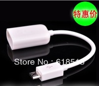 USB OTG Host Cable Connection For Samsung Galaxy Tab 2 10.1 P5100 P5110, 5000pcs/lot