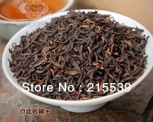 [GRANDNESS] Silver Needle Golden Lotus * 2004 yr, 300g Premium Royal Grade Yunnan Old Menghai Puer Puerh Ripe Aged Loose Tea