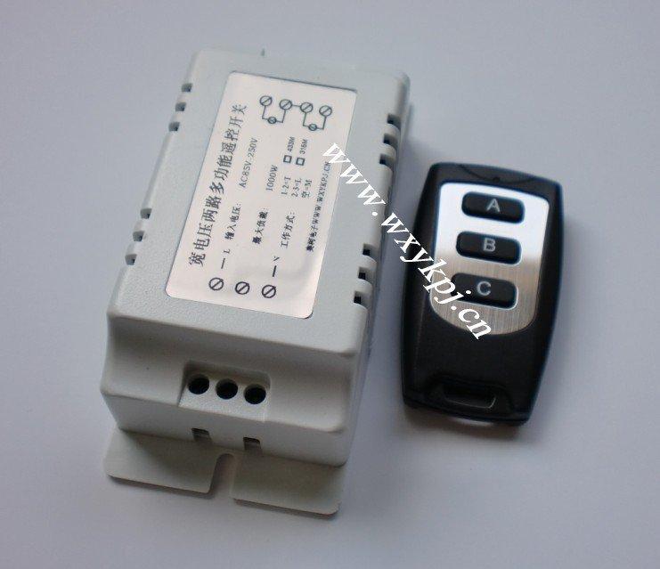 Дистанционный выключатель AK 2/ac85v 250 10 /rf 315 /433 JK099 дистанционный выключатель orvibo wiwo r1 allone wi fi ac dvd rf wiwo r1