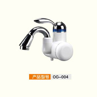 3000w / 2000w Tankless Instant Electric Water Heater Tap Faucet