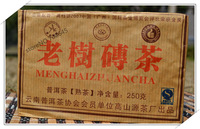 Freeshipping25G,Chinese Ripe old tree PuEr  Brick tea, compressed tea ,