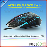 surprise! 2400 DPI 6D buttons  brand mouse optical wired gaming mouse USB wired Professional game mice for laptops desktops