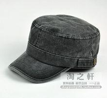 popular cap military