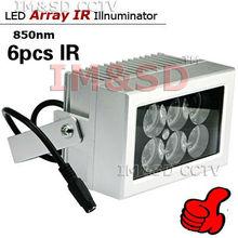 cheap illuminator cctv