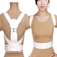 make beautiful children and women Magnetic Back Shoulder Corrector Posture Orthopedic Support Belt Brace size M 07019