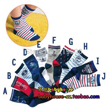 Free Shipping children socks sport cotton socks for  4 - 8 years old boys