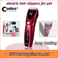 Free shipping Cp-8000 pet dog clipper electric hair clippers hair clipper shaver,hair clipper professional for dogs