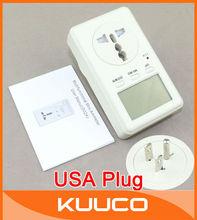 wholesale electricity voltage