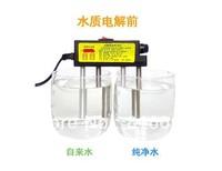 5pcs/lot black color EUR/USA plug High precision TDS Quality water electrolyzer electrolysis pen+free shipping