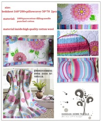 Free shippingEMS in the mood for love cotton patchwork quilt 2pcs stock selling cheap price high quality(China (Mainland))
