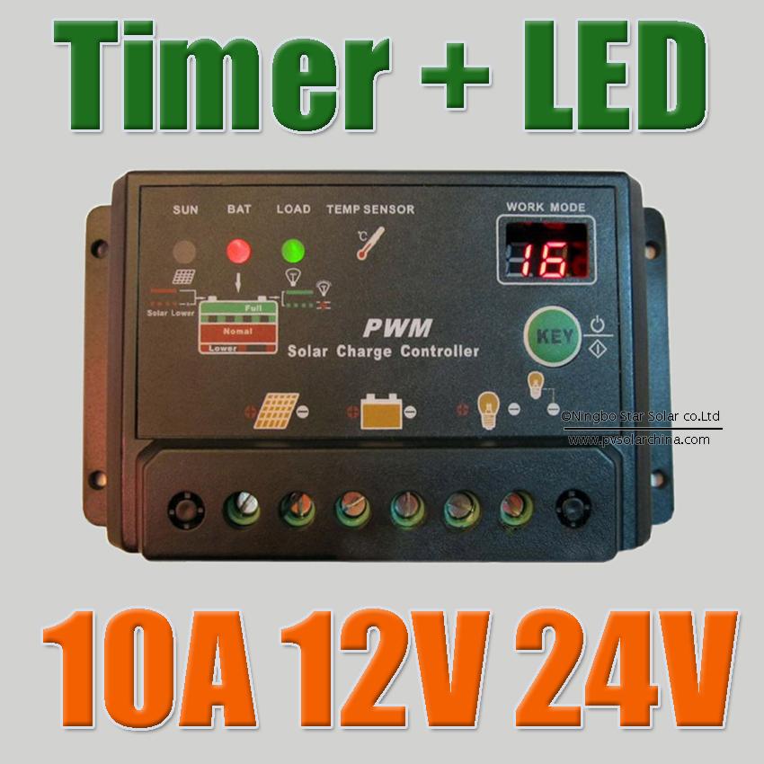 10A 12V 24V Solar Cell panels Battery Charge Controller,10Amps lamp Regulator Timer for LED street lighting or solar home system(China (Mainland))