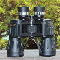 Prokop 20x50 military telescope infrared night vision binoculars hd 100