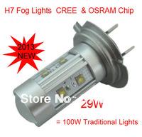 2013 New! 29W High power H7 CREE& Osram chip  LED Car Fog Light Headlight Bulb Lamp 700 Lumens DC12-24V