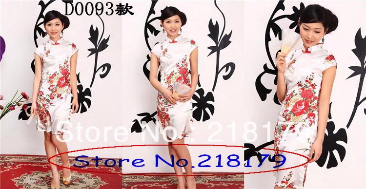 Одежда Дешевая Китайская