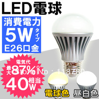 LED ball steep light   5W   E27  Free shipping