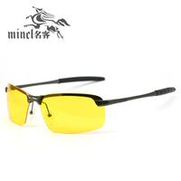 Male drivers mirror sunglasses polarized sunglasses night vision goggles sun glasses male