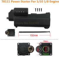 HSP Spare Parts 70111  Easy Power Starter For 1/10 1/8 Engine RC Car Buggy truck +Free shipping