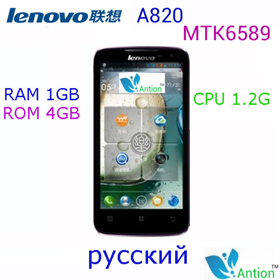 Original Support Russian lenovo A820 mtk6589 Quad Core RAM 1GB ROM 4GB Android 4.1black / White phone SG POST(China (Mainland))