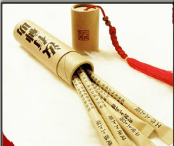 Free shipping Pen personalized qian pen ballpoint pen gift 5pieces/set 044(China (Mainland))