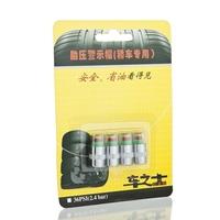 1 Set Car Tyre Tire Pressure Monitor Indicator Valve Stem Cap Sensor 3 Color Eye Alert  DropShipping