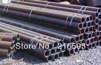 seamless steel pipe AISI1045/SAE1020
